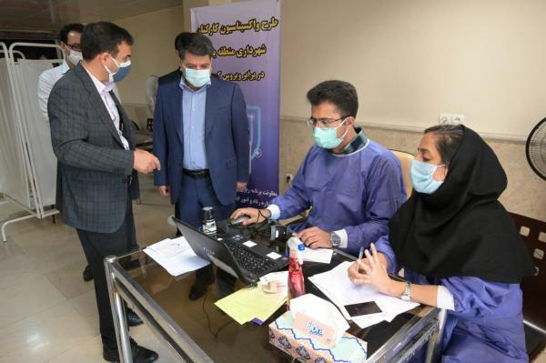 طرح واکسیناسیون کارکنان شهرداری منطقه یک اجرا شد
